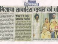 Punjab Kasri 19-05-2010