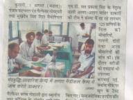 Punjab Kasri 2-08-2010