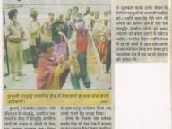 Punjab Kasri 4-12-2009
