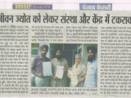 Punjabi Kasri18-07-2010