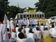 awareness-rally-08-08-2008