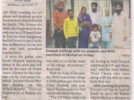 The Indian Express 28-08-2010