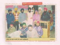 Press Media Hindi