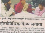Punjab Kaseri 061207