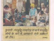 Punjbai Kasri 22-11-2009