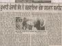 press-media-punjabi
