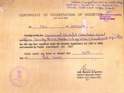 SOCIETY-REGISTRATION