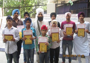 Summer Gurmat Camp